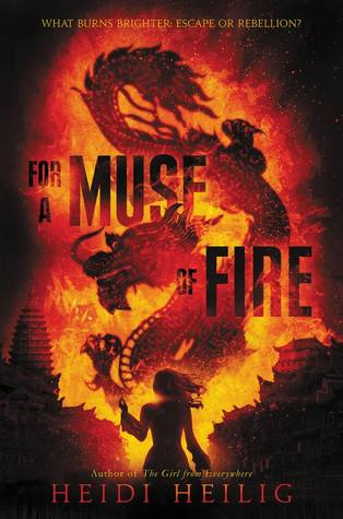 for a muse of fire.jpg